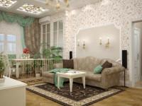 Маленькая гостиная — как стильно и современно оформить интерьер (78 фото)
